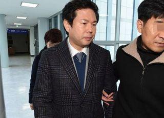'890억 사기' MBG 회장에 징역 15년·벌금 500억원