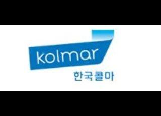 [특징주] 한국콜마홀딩스, 한국콜마 제약사업부 매각 기대감에 강세