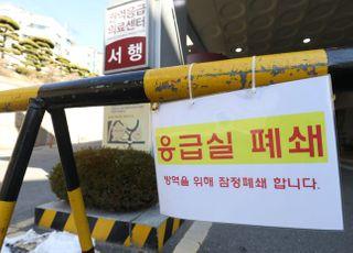 대구·경북 18명 추가 확진…서울 종로구 확진자 1명 추가