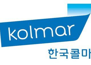 한국콜마, 업계 최초로 국제공인시험성적서 발급 자격 획득