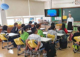 해양환경공단, 찾아가는 해양환경교육 강사단 신규 모집