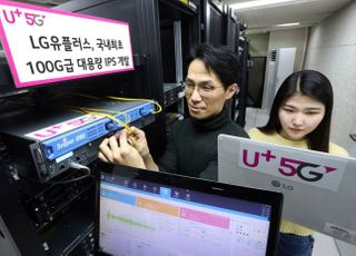 LGU+, 인텔·윈스와 5G 침입방지시스템 개발