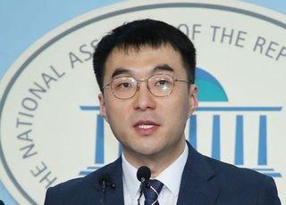 """""""조국수호=검찰개혁""""이라는 김남국에 선 그은 與 지도부"""
