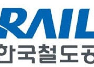한국철도, 모든 입찰에 전자접수 적용
