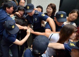 고유정 1심서 무기징역…前남편 살해 혐의만 인정돼