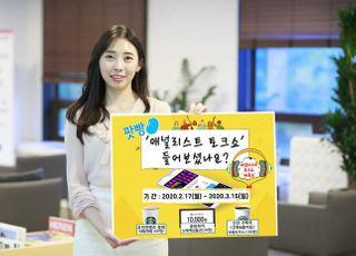 키움증권, 팟빵 '애톡쇼 청취' 이벤트 실시