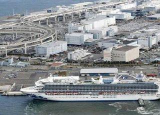 '코로나19 집단감염' 일본 크루즈 탑승객 2명 사망