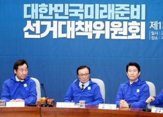 """'중도잡기' 나선 이낙연…선대위 출범식서 """"오만·독선 경계할 것"""""""