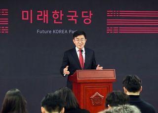 본격 행보 시작한 미래한국당, 공천 키워드는 '경제'