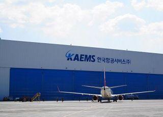 한국항공서비스, 티웨이항공과 항공정비 계약 체결