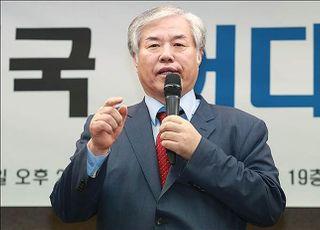 경찰, 전광훈 목사 '공직선거법 위반' 혐의 구속영장 신청