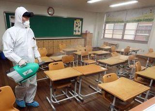 코로나19 비상…대구 모든 유치원·초·중·고 개학 연기