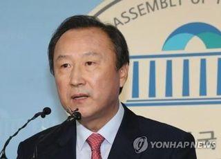 """미래통합당 홍일표 """"백의종군하겠다"""" 총선 불출마"""