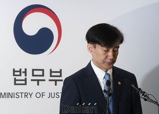 [기자의 눈] 조국 부메랑, '오만한 민주당' 오명으로 돌아왔다