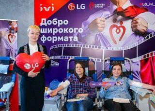 LG전자, 러시아 콘텐츠 업체 'ivi'와 헌혈행사