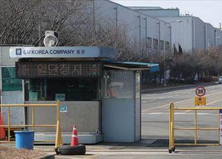 산업계 구조조정 확산일로…항공·자동차·중공업·정유까지