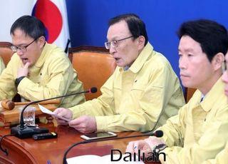 조국내전 이어 '대구비하' 논란까지…與 지도부 '문빠를 어찌하리오'