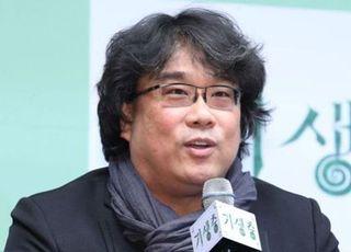 '포스트 봉준호법', 참여 영화인 1천명 돌파…26일 기자회견 개최