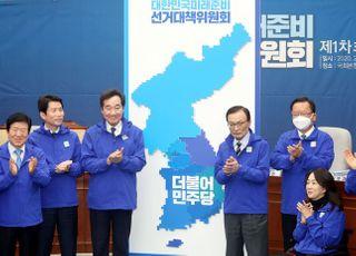 '조국 내전'으로 연일 시끄러운 민주당…'김남국' 도대체 누구야?