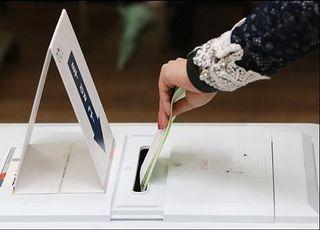 역대 총선 결과가 '정권 명운' 갈랐다