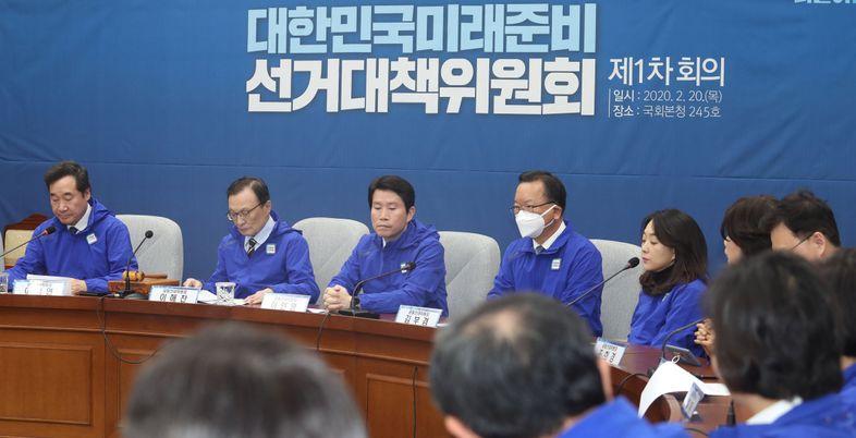 민주당, 결국 '조국 수호대' 김남국 구제했다