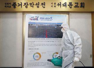 국내 코로나19 확진자 142명 추가…신천지·대남병원서 130명(2보)
