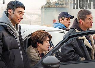영화 '사냥의 시간' 언론시사회 취소-개봉 연기…코로나19 확산 여파