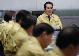'중국인 입국금지' 또 빠졌다…야권, '자화자찬' 총리 담화에 냉담