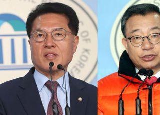 미래통합당, 호남 선거 포기했나…공천 신청자 단 2명