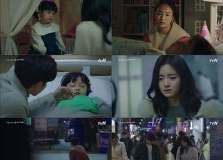 김태희 복귀작 '하이바이마마', 5%대 시청률 출발