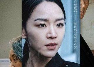 코로나19 영향…'결백', 공식 일정 취소