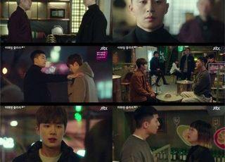 '이태원 클라쓰' 일 냈다…JTBC 역대 드라마 시청률 2위