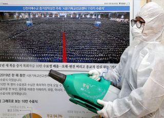코로나19 '최연소' 4세 유아 포함…대구에서만 302명 확진
