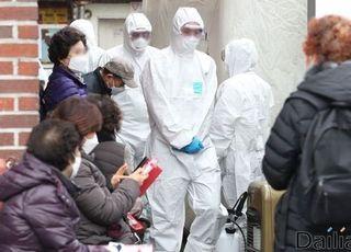 대구 첫 확진자 사망…코로나19 확인되면 국내 5번째 사망자