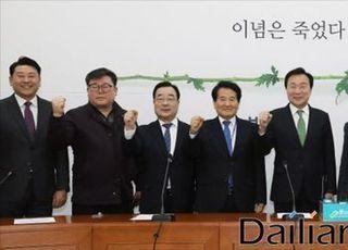 [단독] 소상공인당, 바른·대안·평화에 '통합 불참' 공문