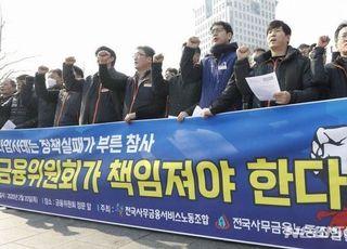 [기자의 눈] '정책실패 논란'사모펀드…'교각살우' 지양해야