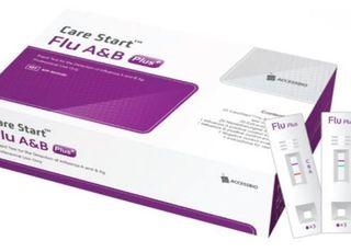 엑세스바이오 독감진단키트, 美 FDA 판매허가 획득