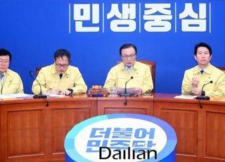與 지도부, 코로나19 대응 '슈퍼추경' 촉구…2월 회기 처리 목표