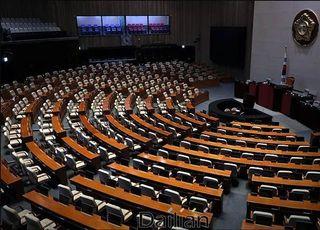 [코로나19][속보] 확진자 접촉 국회…오늘 본회의 등 일정 전면 취소