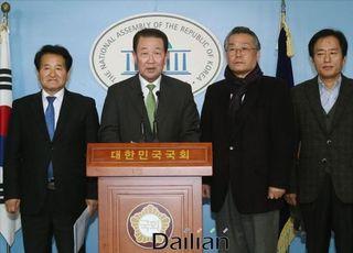 바른·대안·평화 통합신당 출범…신임 대표에 김정화·유성엽·박주현
