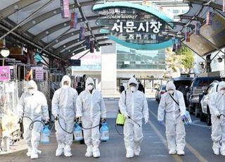 [코로나19] TK 누적환자 637명…유치원 종사자·의료인 감염도 잇따라