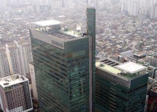 포스코, 미국 원료공급사와 'GEM 매칭펀드 2호'조성