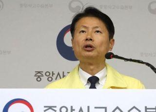 """[코로나19] 정부 """"추가 입국금지 없다""""…3만7천명 진단검사 진행예정"""