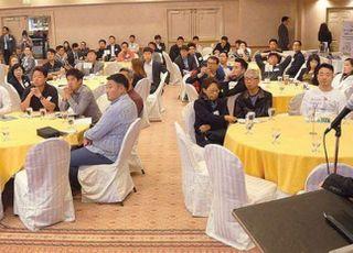 한국프랜차이즈협회, 미국서 'K-프랜차이즈' 위상 높인다