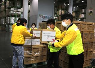 아성다이소, 대구광역시에 마스크 1만5천개 긴급 지원
