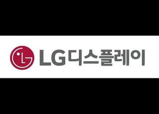 [코로나19] LG디스플레이, '자가진단 앱' 통해 임직원 건강 매일 체크
