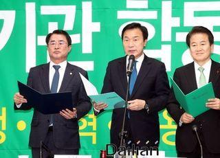 '민생당' 확정까지 진땀…비공개 회의에선 3당 신경전