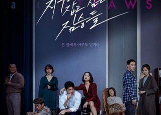 코로나19 확산, 극장가 '직격탄'…CGV·롯데컬처웍스 '비상경영'