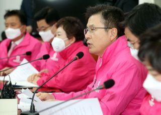 """[코로나19] 통합당·의학계 """"文대통령, 제발 중국인 전면 입국 금지하라"""""""