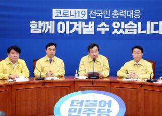 [코로나19] 中 '한국 코로나 역유입' 걱정하는데…與, '중국인 입국 금지' 머뭇